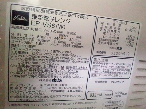 NEC_0344.JPG